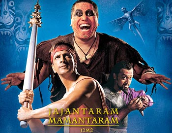 A poster of Jajantaram Mamantaram