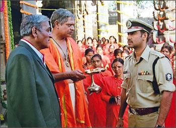 A scene from Gangaajal
