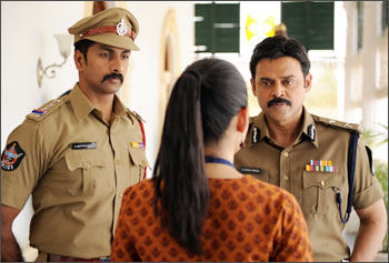 A scene from Eenadu