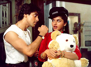 A scene from Maine Pyar Kiya