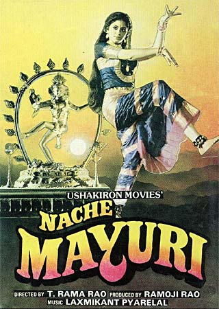 A poster of Nache Mayuri