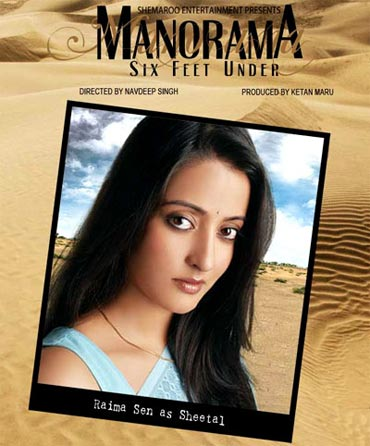 Raima Sen in Manorama Six Feet Under