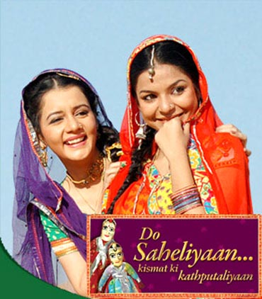 A scene from Do Saheliyaan