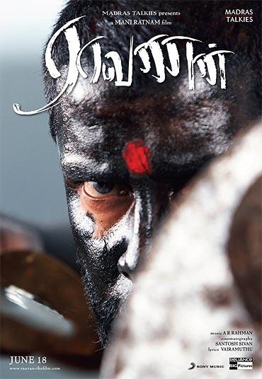 A poster of Raavanan (Tamil)