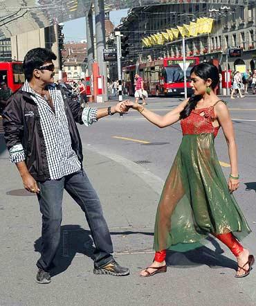 A scene from Maa Annayya Bangaram