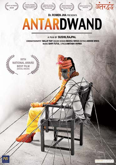 A poster of Antardwand