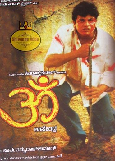 Shivarajkumar in Om