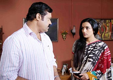 A scene from Kadasham