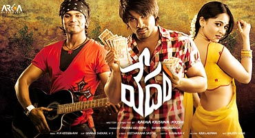 A poster of Vedam