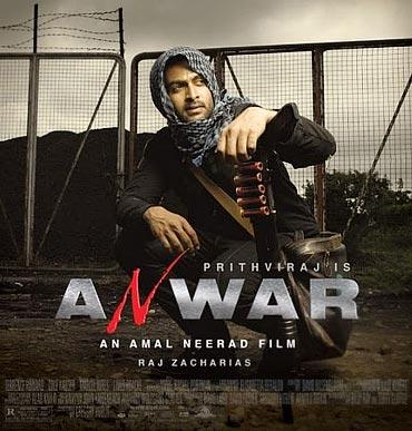 A poster of Anwar