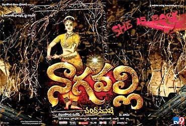 A poster of Nagavalli
