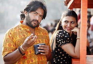 Naveen Krishna and Neethoo in Yograj