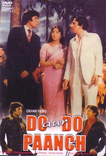 A scene from Do Aur Do Paanch