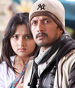 A scene from Just Math Mathalli