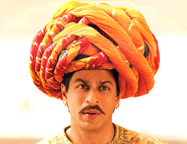 A scene from Paheli