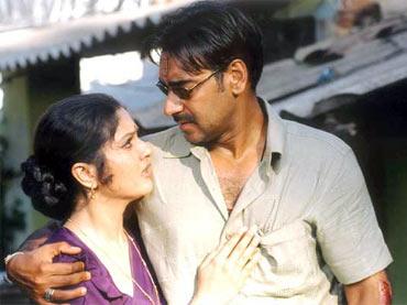 A scene from Gangajal