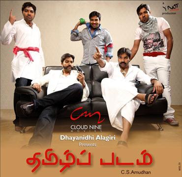 A Tamizh Padam poster