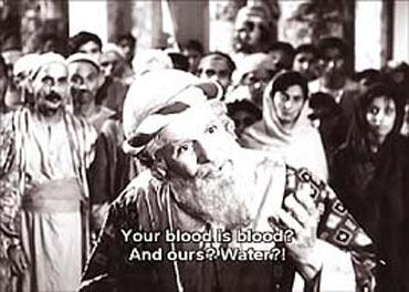 A scene from Yahudi