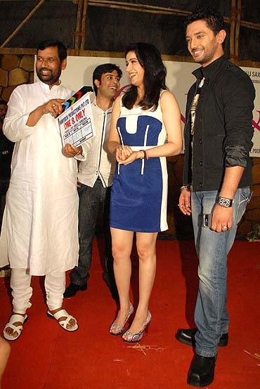 Ram Vilas Paswan, Sagarika Ghatge and Chirag