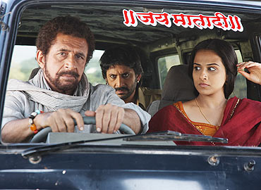 A scene from Ishqiya