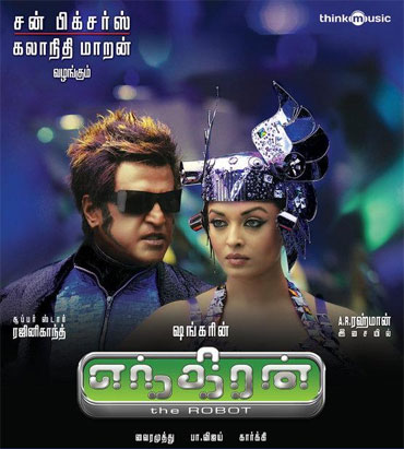 A poster of Endhiran