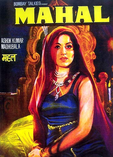 A poster of Mahal