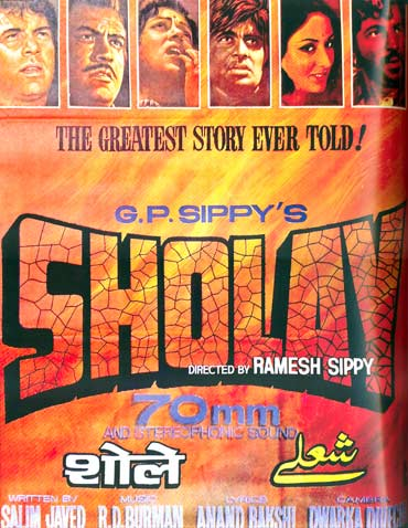A poster of Sholay