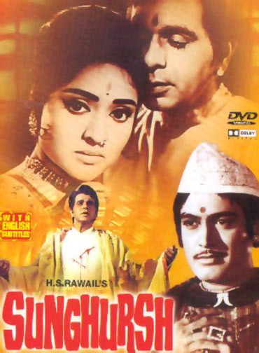 A poster of Sangharsh