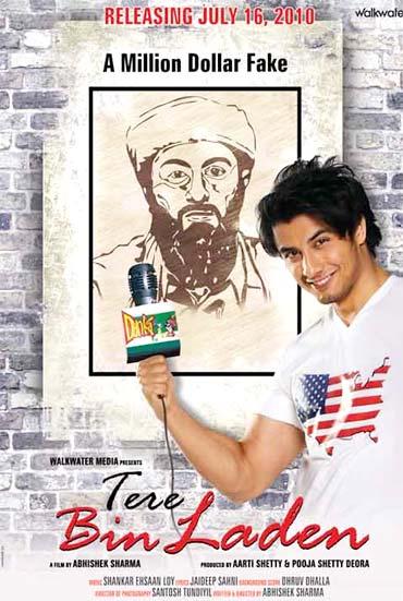 A scene from Tere Bin Laden