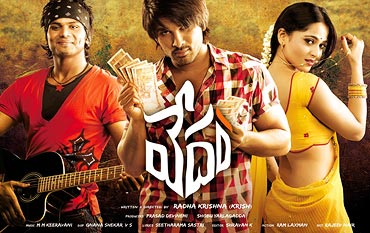 A scene from Vedam