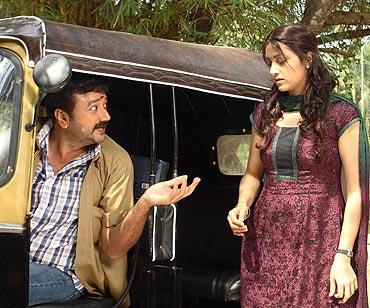 A scene from Kadha Thudarunnu