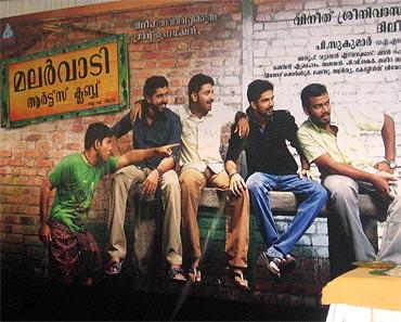 First Look: Vineeth Sreenivasan is back! - Rediff com movies