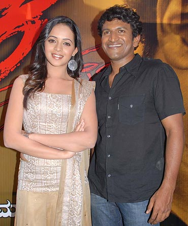 Bhavana and Puneet