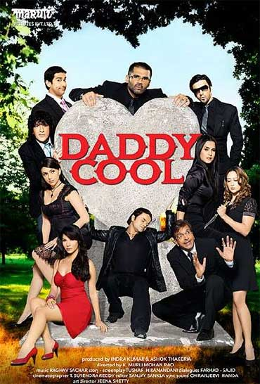 A scene from Daddy Cool
