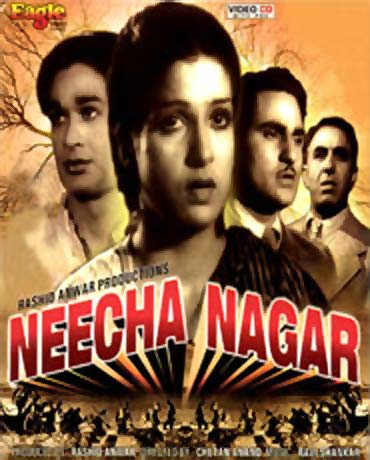 A poster of Neecha Nagar