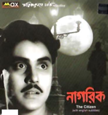 A poster of Nagarik