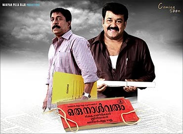 Court stays release of Mohanlal-Sreenivasan film - Rediff