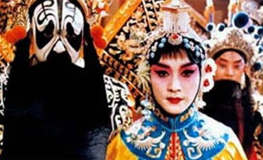 A scene from Farewell My Concubine
