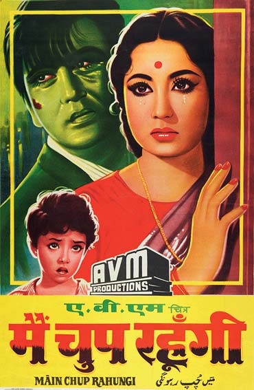 A poster of Main Chup Rahungi