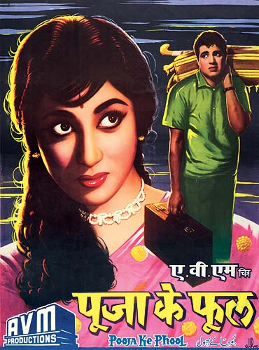 A poster of Pooja Ke Phool
