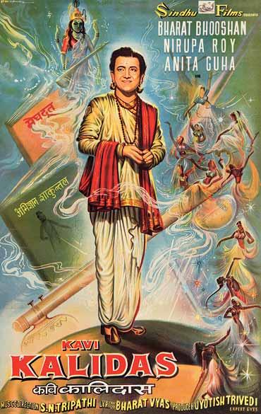 A poster of Kavi Kalidas