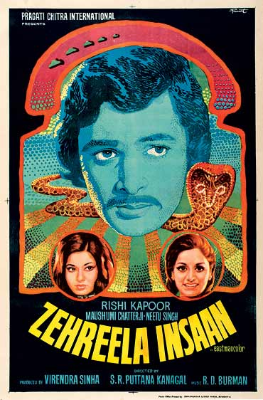 A poster of Zehreela Insaan