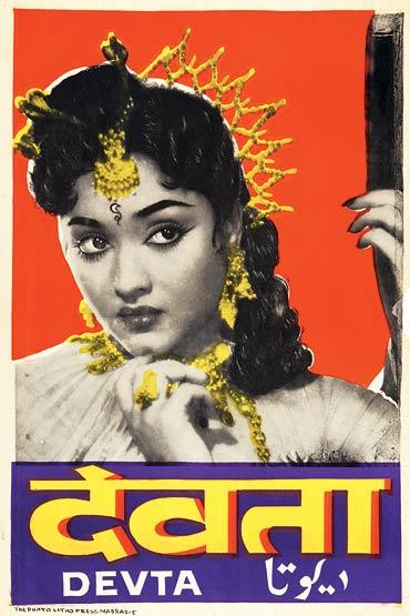 A poster of Devta