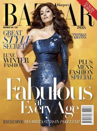 Twinkle Khanna on the cover of Harpers Bazaar