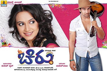 A poster of Chiru