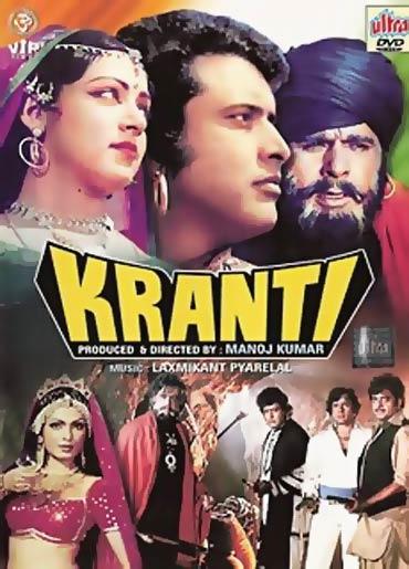 A poster of Kranti