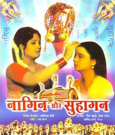 A poster of Nagin Aur Suhagan