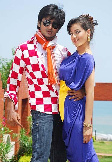 A scene from Alasyam Amrutham