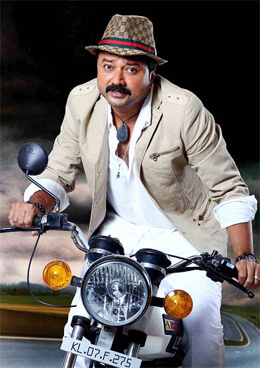 Jayaram in Four Friends