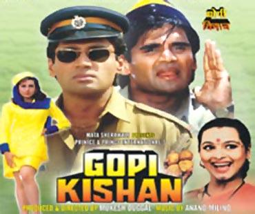 A scene from Gopi Kishan